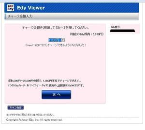 Edy21
