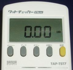 Cimg8506