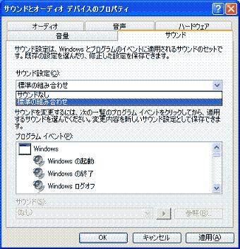 Sound1a_2