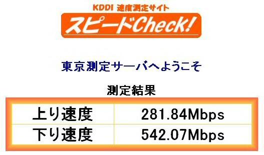 Kddi1_2