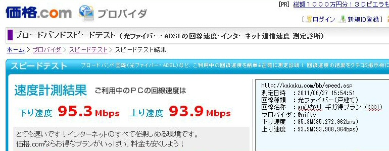 Speed_com2