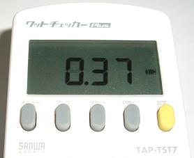 Cimg9929a