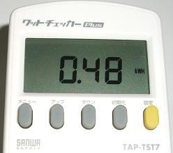 Cimg9931